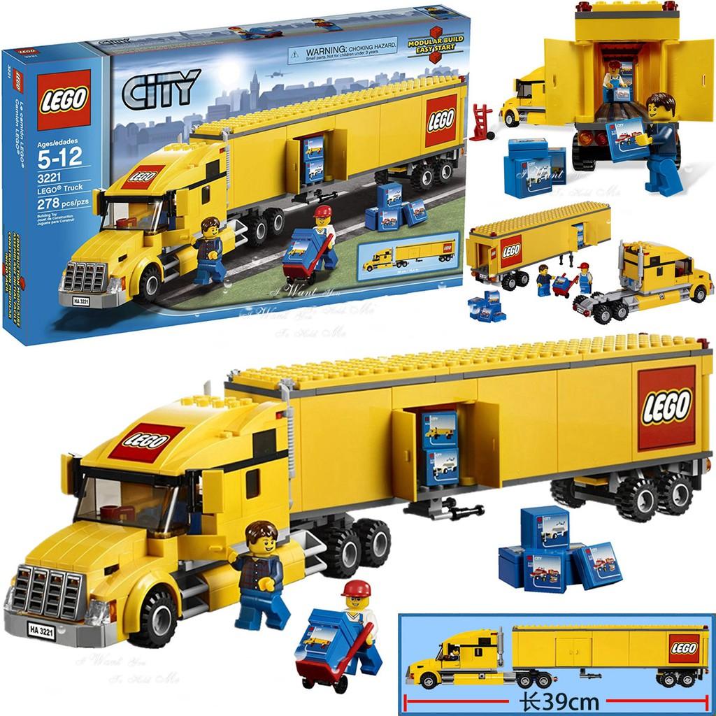¥精品下殺¥LEGO樂高積木3221城市系列黃色大卡車集裝箱式貨車運輸車拼裝玩具