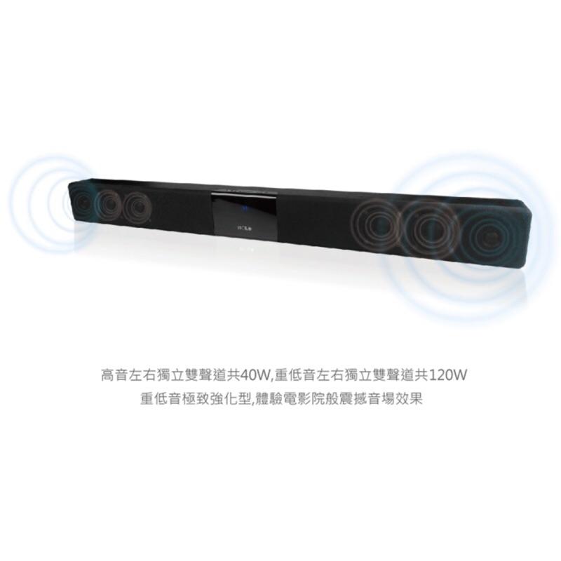 全新公司貨  DOLO 星艦進階版 2.2聲道 160w 藍牙喇叭 聲霸 soundbar 音響 音箱
