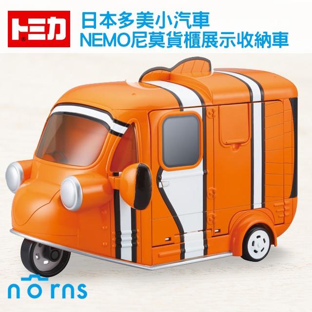 【日貨Tomica 海底總動員 NEMO尼莫貨櫃展示收納車】Norns 日本多美小汽車 迪士尼玩具車