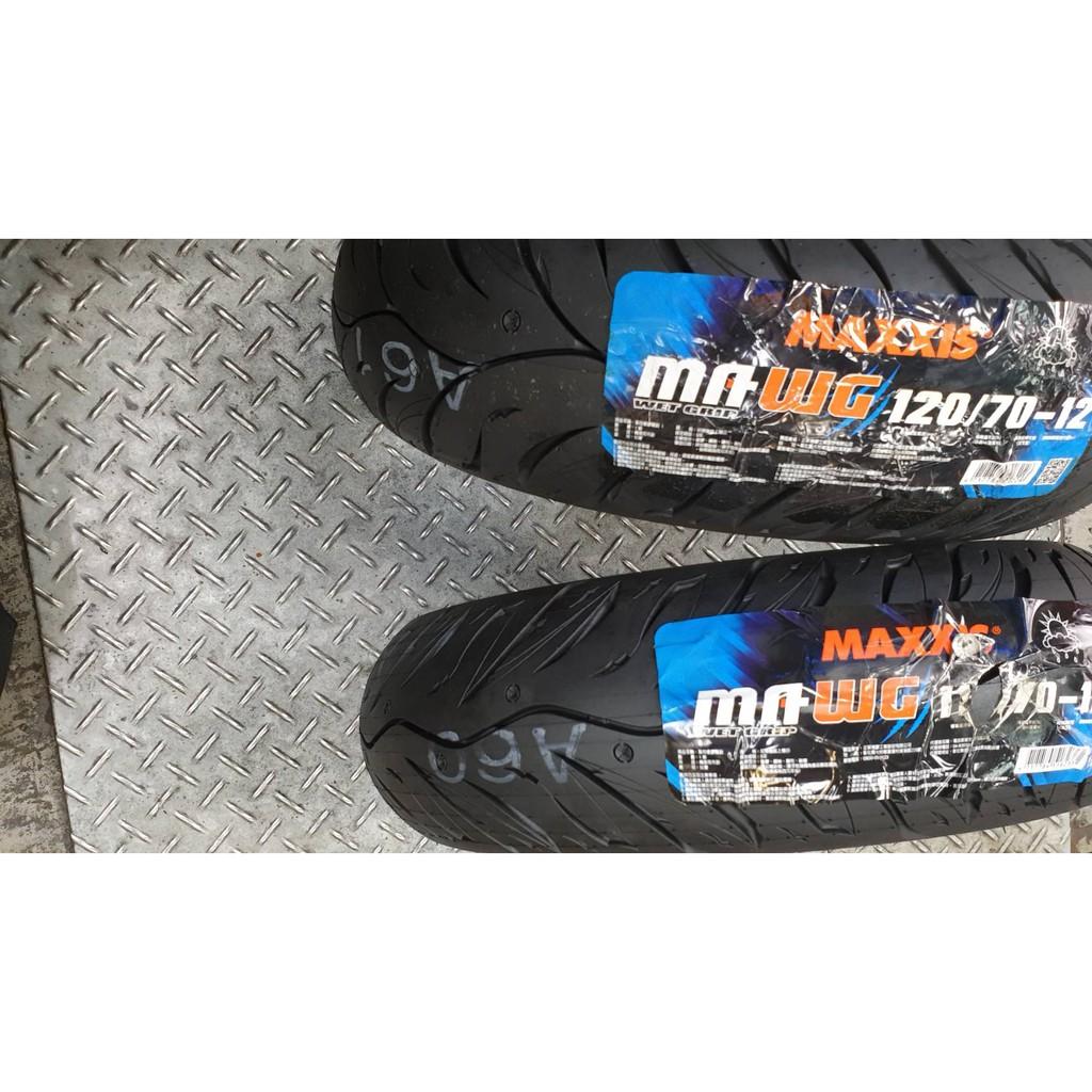 MAXXIS 瑪吉斯 輪胎 MA-WG 晴雨胎 110/70-12 售價1800元 馬克車業