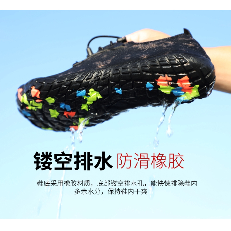 New shoes Summer quick drying outdoor water tracing shoes me