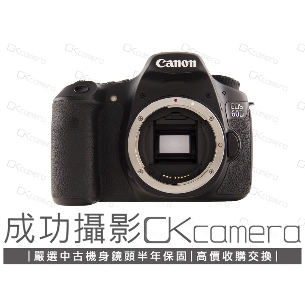 成功攝影 Canon EF 400mm F5.6 L USM 中古二手 高畫質 望遠定焦鏡 飛羽攝影 彩虹公司貨 保半年