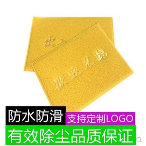 【希爾的店】金黃色地墊風水地毯歡迎光臨門墊出入平安腳墊絲圈防滑墊