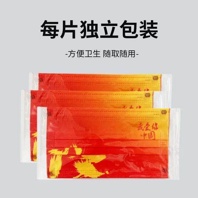 🔥萬神山口罩🔥【獨立包裝】國潮  圖案 印花 🌸 口罩 🌸 創意 個性  中國風 三層防護 拋棄式 奧運會 冠軍 同款
