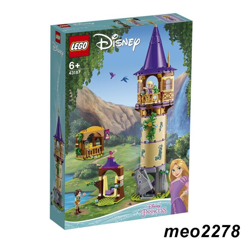 樂高 積木 樂高(LEGO)積木 迪士尼公主系列 43187