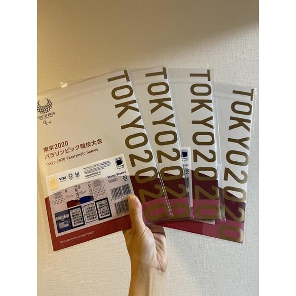 現貨剩1組 日本 2020東京奧運 郵票組 限量 精裝版 超級值得收藏