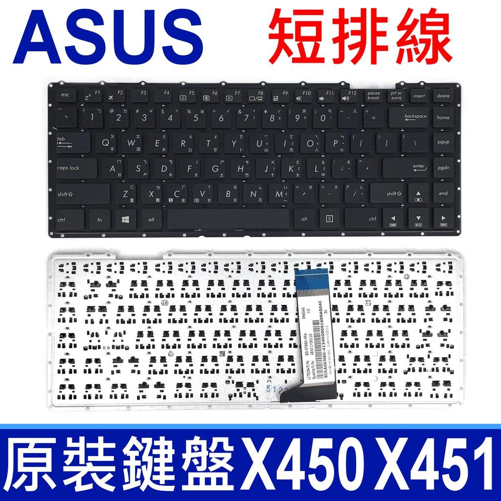 ASUS 華碩 X450 X451 短排 筆電 中文鍵盤 X453SA X453M X453MA X454 X455