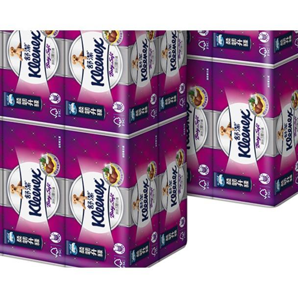 不是最便宜請告知 免運可刷卡 Kleenex 舒潔 三層抽取式衛生紙 110張 X 60入