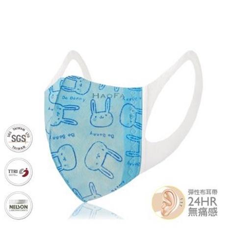 【HAOFA x Bo Bonny】聯名款3D無痛感立體口罩 (三層式兩色兒童款50入/盒)