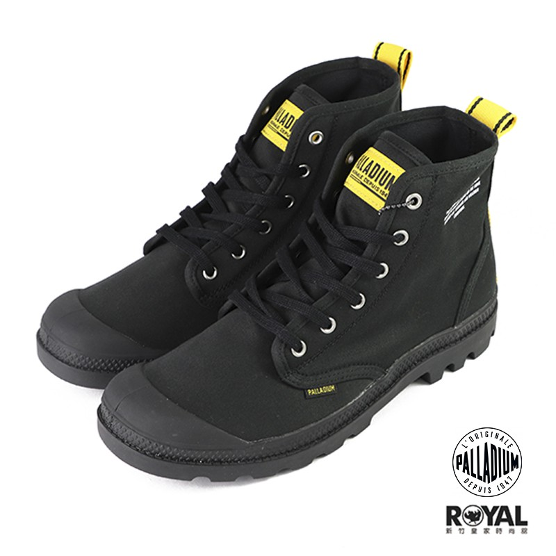 Palladium Pampa 黑色 布質 高筒 休閒鞋 男女款 NO.B1314【新竹皇家 76746-008】