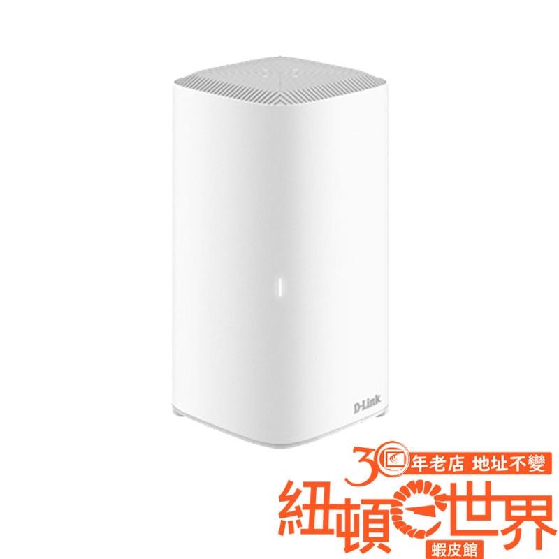 D-Link 友訊 COVR-X1870 AX1800 雙頻 家用 Mesh Wi-Fi 6 無線路由器