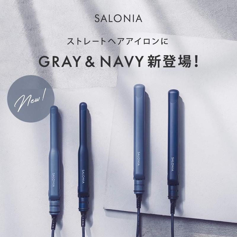 現貨立出 日本直送 salonia 離子夾 電棒捲 日本代購