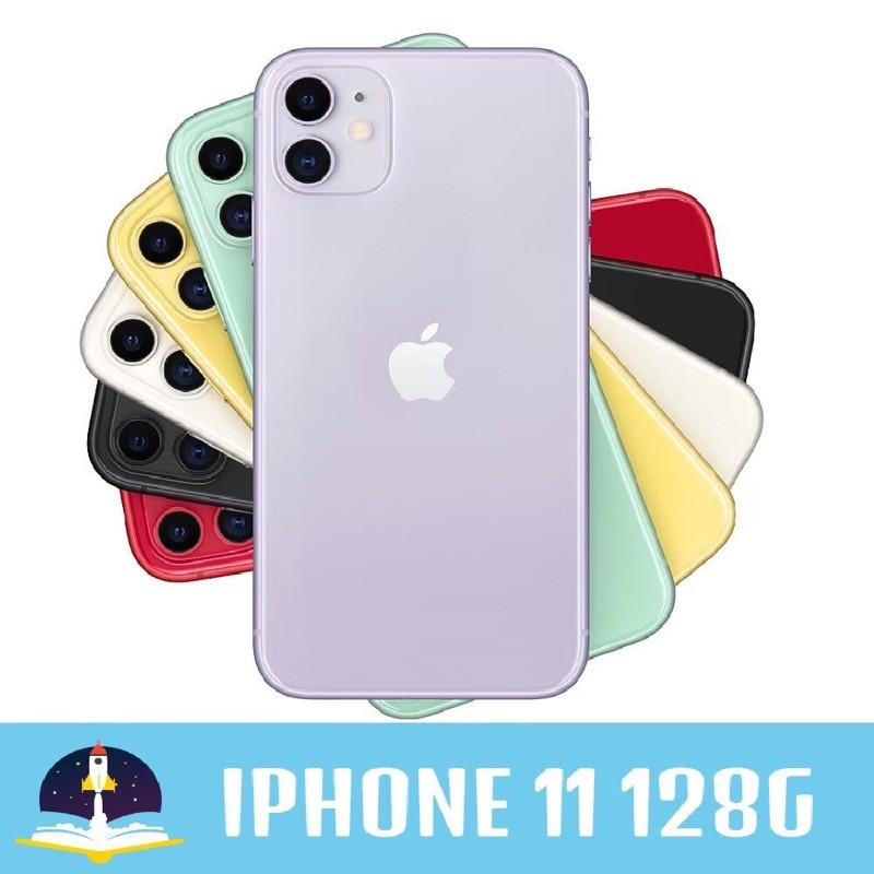 Apple iPhone 11 128GB 6.1吋 白/黑/紅/黃/紫/綠 全新未拆封