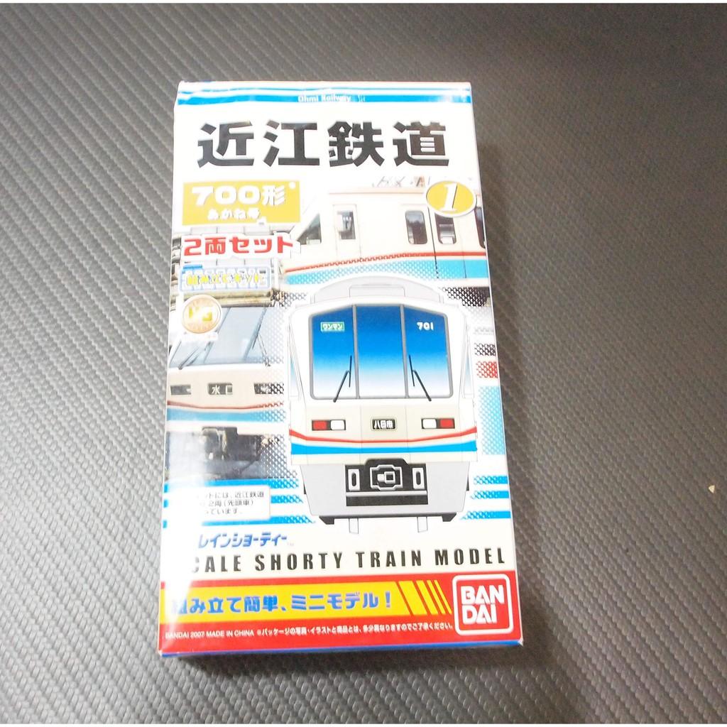 N規,BANDAI B-TRAIN 近江鐵道 700形 / 2輛組