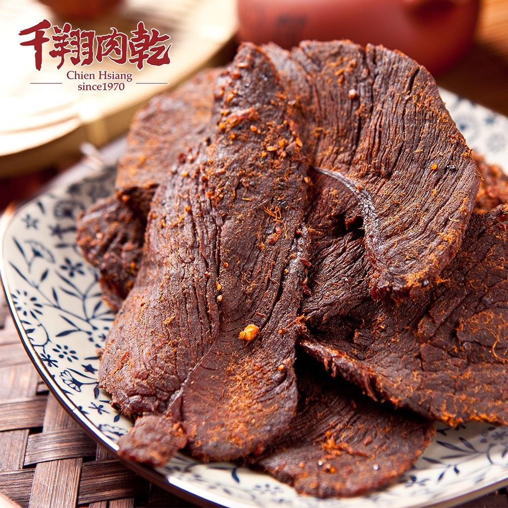 [千翔肉乾]黑胡椒牛肉乾