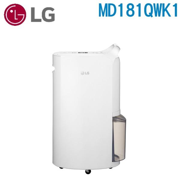 LG 樂金 可議價 18公升PuriCare變頻除濕機(白色)MD181QWK1