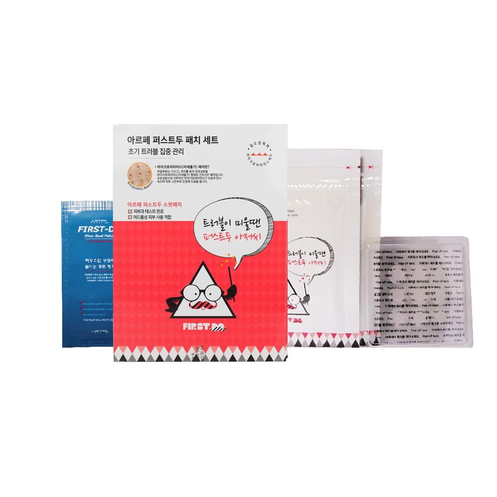 韓國ARTPE昂普微針肌膚調理貼套組(另贈調理面膜)