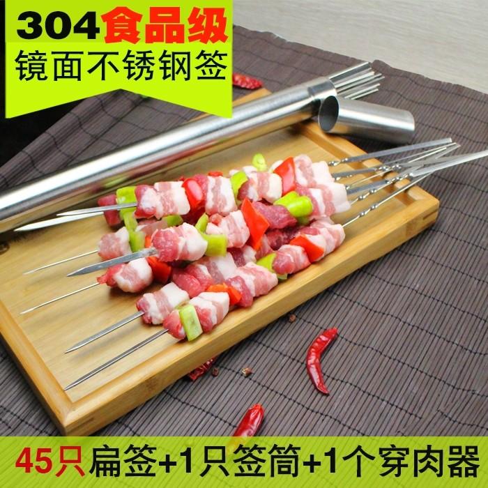 304不銹鋼燒烤簽子 食品級不銹鋼扁簽羊肉串燒烤針烤串烤肉針工具