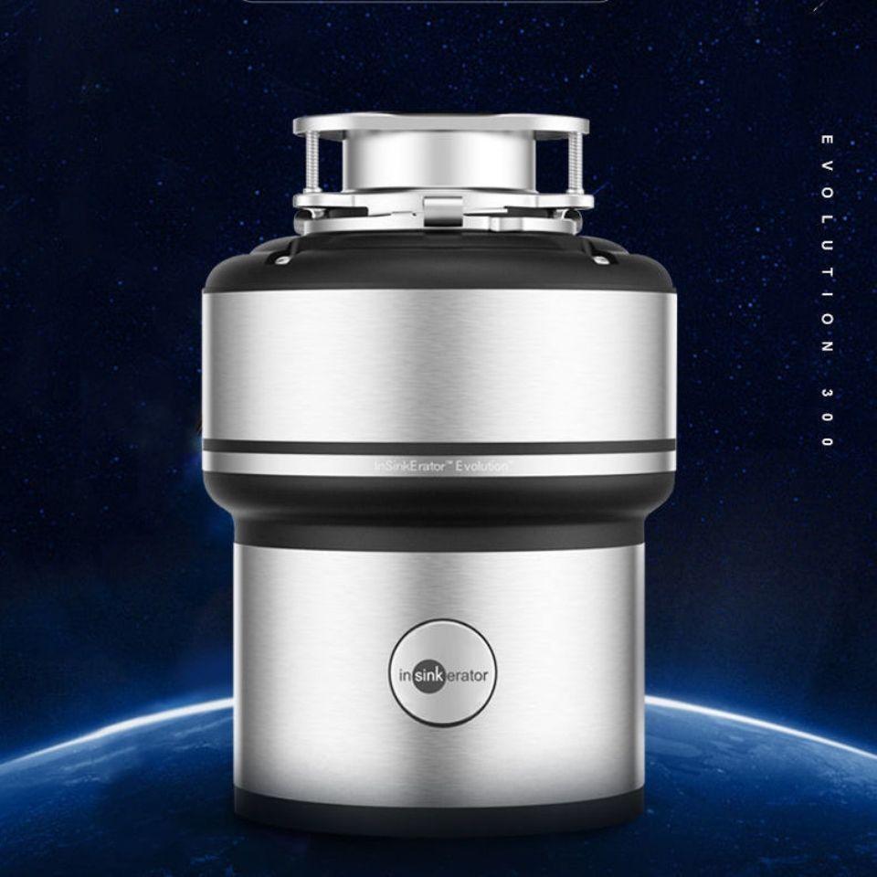 廚餘機愛適易E300廚房食物垃圾處理器 家用水槽廚余粉碎機 原裝進口