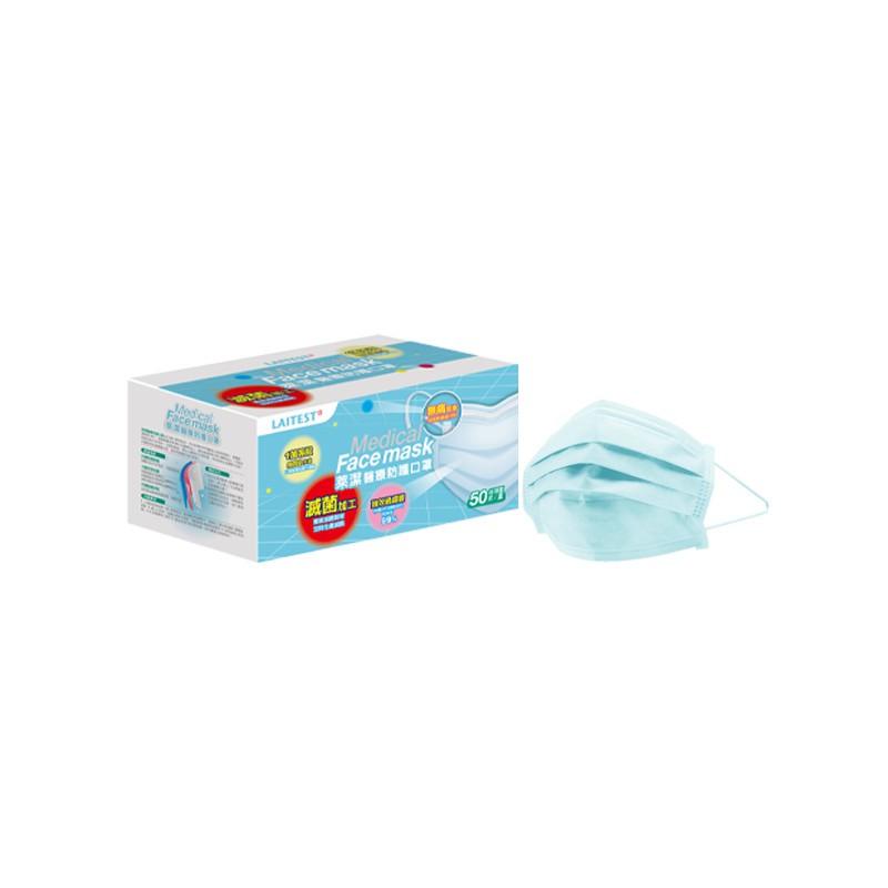 萊潔 醫療防護成人口罩-冰河藍(50入/盒裝)