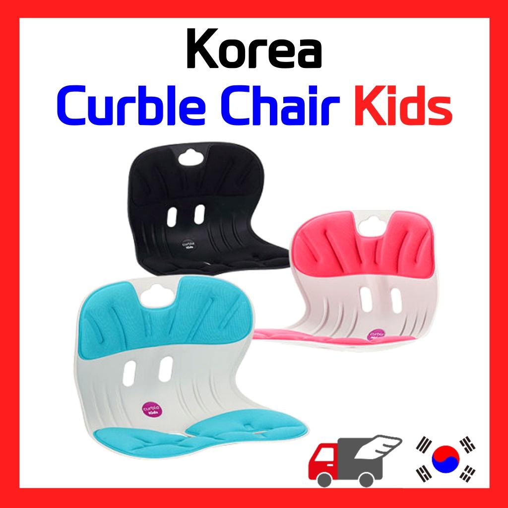 [Fox_Shop] 韓國 Curble Chair Kids / For good Posture / 姿勢矯正