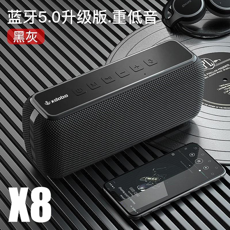 喜多寶藍牙音箱 xdobo X8高配60W重低音藍牙5.0防水音箱低音炮