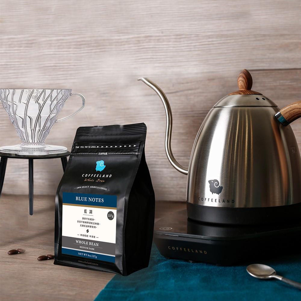 【COFFEELAND】超值極品電子溫控壺綜合手沖咖啡豆組-電子溫控壺+V60濾杯+手沖架+8款風味自由選擇1包