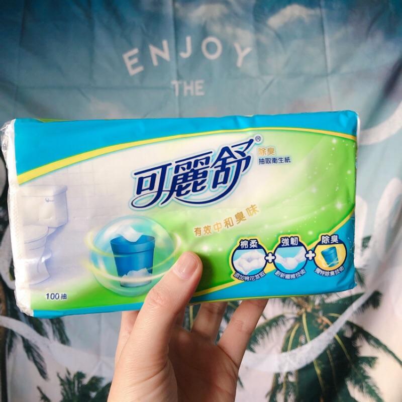 (目前只能親取,請先付款再過來拿)(100抽72包)可麗舒除臭抽取衛生紙