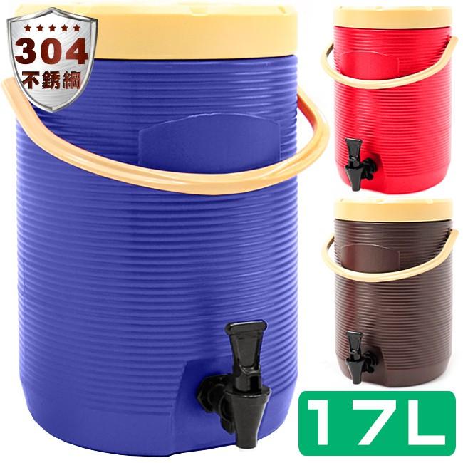 304不鏽鋼17L茶水桶17公升冰桶開水桶D084-TY17L保溫桶保溫茶桶.不銹鋼保冰桶保冷桶.手提冷熱飲料桶果汁桶