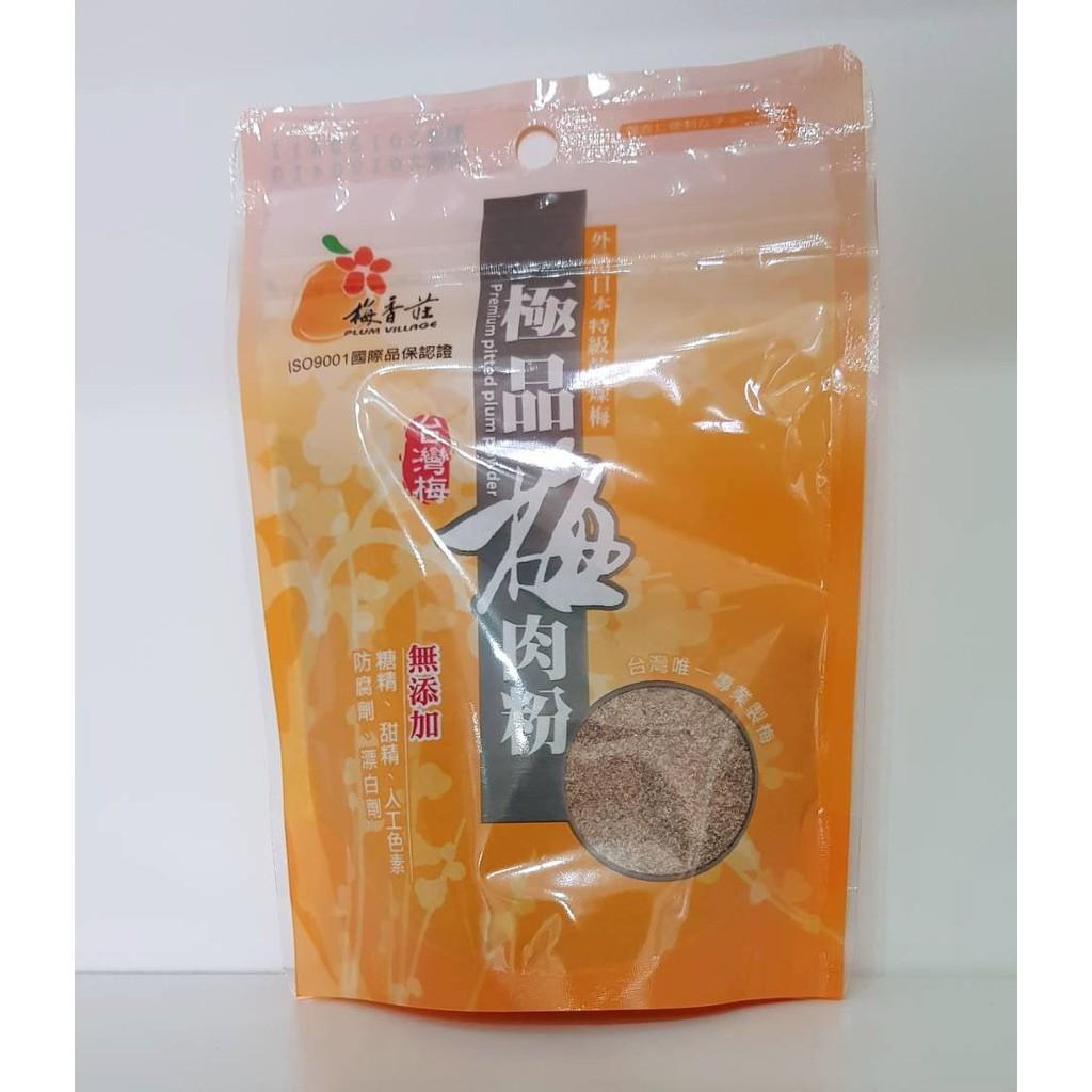 梅香莊-極品梅粉(80g)