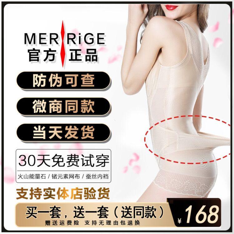《塑身衣》美人計塑身衣官方正品產後收腹束腰神器朔身衣後脫美體連體提臀褲