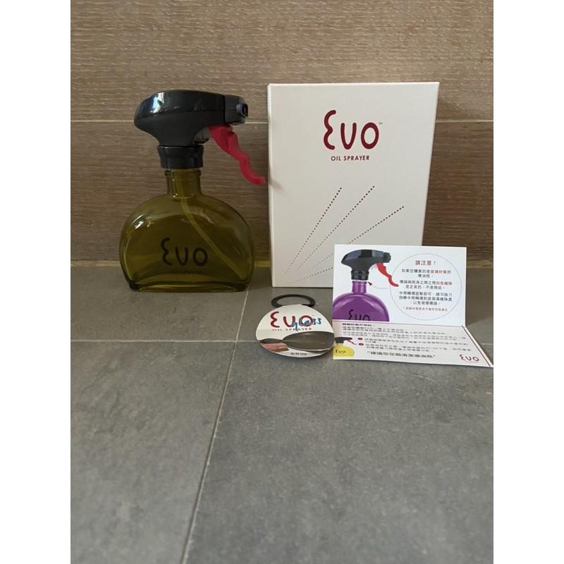 美國Evo Oil Sprayer 一噴上手玻璃噴油瓶 (綠)
