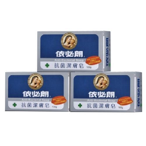 依必朗 抗菌活膚皂(100gX3/組)[大買家]