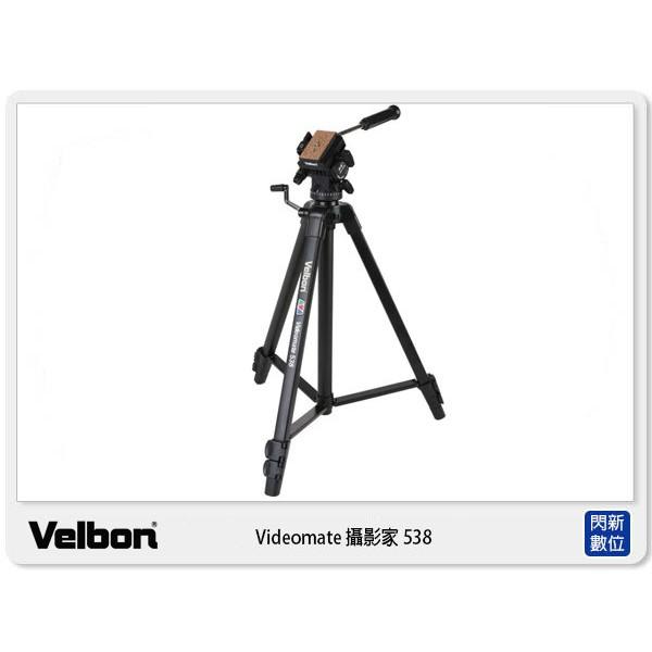 Velbon videomate 攝影家 538 錄影 油壓 三腳架 直播 紅外線熱像儀 體溫偵測儀 課程教學 架設
