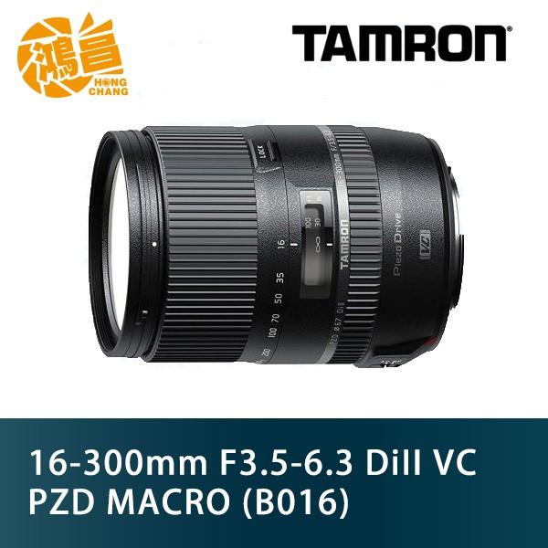 TAMRON 16-300mm F3.5-6.3 DiII VC PZD MACRO B016 公司貨【鴻昌】