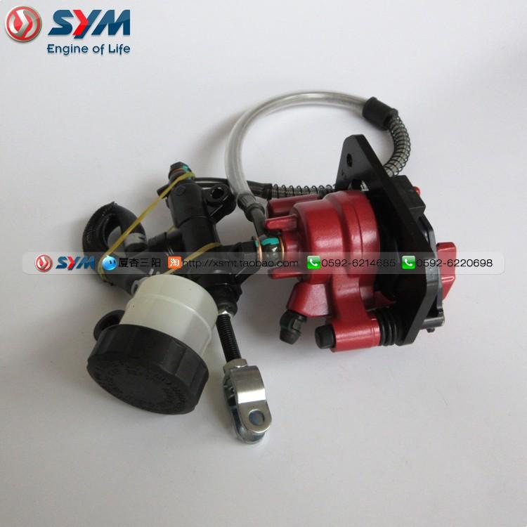 ✜┅❄SYM 廈杏 三陽機車 中華T2 XS250-2 后剎車泵 碟剎泵 卡鉗 總成