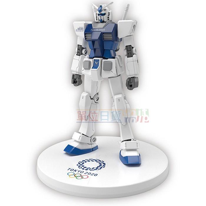 『 單位日貨 』日本正版 HG 1/144 BANDAI 東京奧運限定 RX-78-2 鋼彈 初鋼 組裝模型 藍色