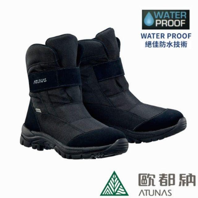 歐都納ATUNAS女款黑色防水抗滑耐磨內層絨毛中筒保暖靴-黑色GC-1609