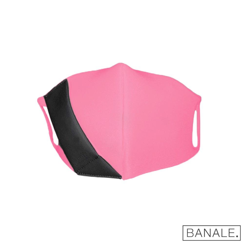 【義大利BANALE】輕便版-機能防護口罩【大人款】- 粉紅色