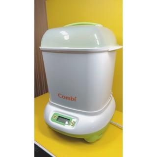 【極新】Combi 微電腦高效消毒烘乾鍋 消毒鍋-C00002 台南市