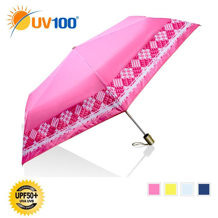 【UV100】 防曬 抗UV-晴雨自動傘-優雅格紋-(ND91329)