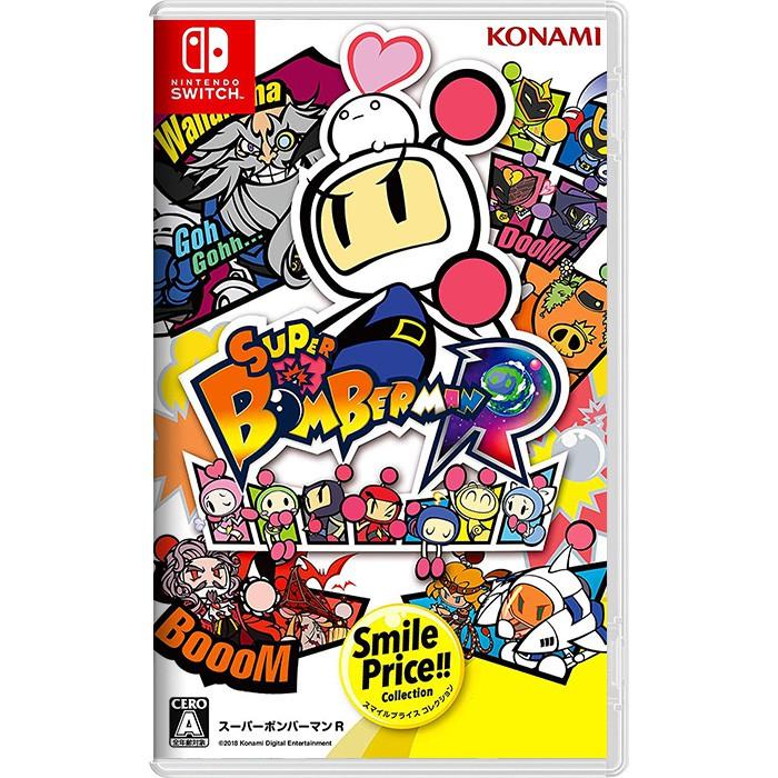 Nintendo Switch 超級轟炸超人R Best 中文版全新品【員林雪風電玩】