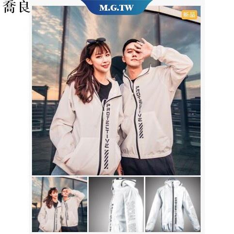 [現貨]2021外出神器防護衣  [正版  ] 長榮航空機能防護夾克 【GM】喬良的小賣鋪