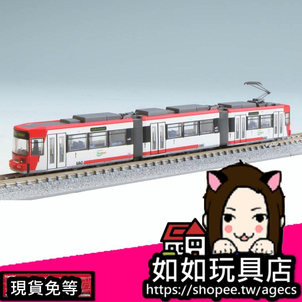 TOMYTEC 291572 紐倫堡路面電車1000形 N規1/150路面輕軌電車模型