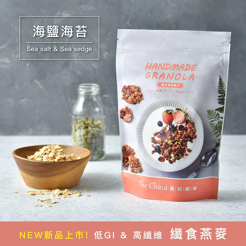 The Chala 蕎拉燕麥【海鹽海苔】纖食燕麥脆片 150g