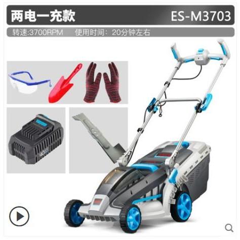 低價促銷免運 割草機 家用充電式電動割草機神器手推割草機小型除草機草坪修剪機 『快速發貨』