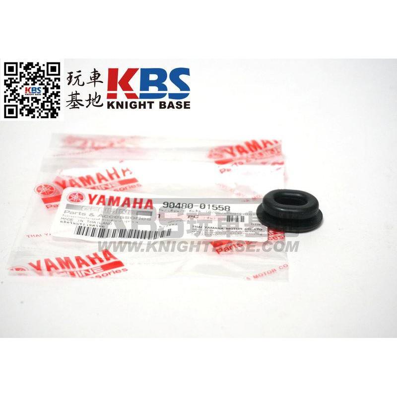 【玩車基地】YAMAHA 山葉原廠零件 YZF-R3 / R15 車殼減震橡膠 橡膠襯套 橡皮 90480-01558