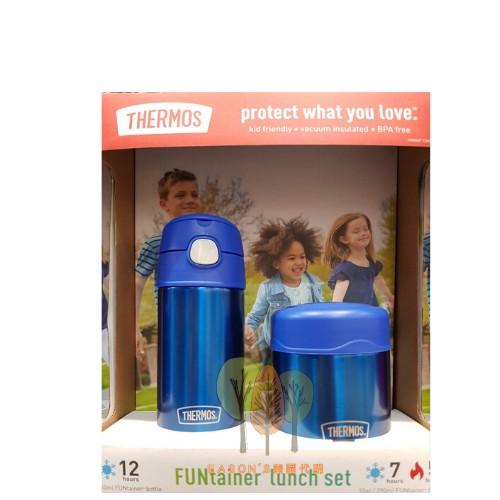 高CP超值組~美國 Thermos 膳魔師 FUNtainer 兒童 真空不鏽鋼 保溫瓶 食物保溫罐 2件組