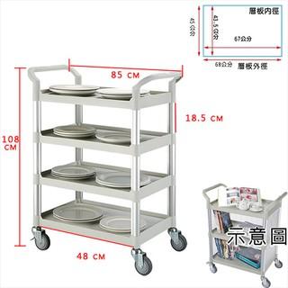 2入優惠組~100%台灣製 (DIY組裝) 標準型多功能四層工具餐車/ 置物架/ 手推車 RA-808I-3 (優雅白 ) 彰化縣