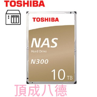 Toshiba N300 NAS碟 4TB 10TB 14TB 4T 3.5吋NAS硬碟 (HDWG11AAZSTA) 臺北市